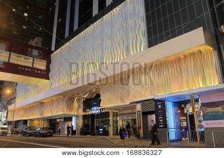 HONG KONG - NOVEMBER 10, 2016: Unidentified people visit The Mira hotel. The Mira is an upscale hotel located in Tsim Sha Tsu.