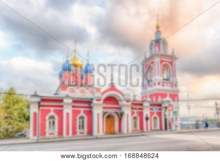 Defocused Background Of St. George's Church In Central Moscow, Russia