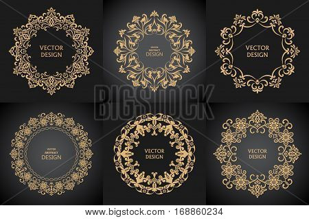 Set of circular baroque patterns. Round floral ornaments. Vintage frames. Greeting card. Wedding invitation. Retro style. Vector logo template labels and badges