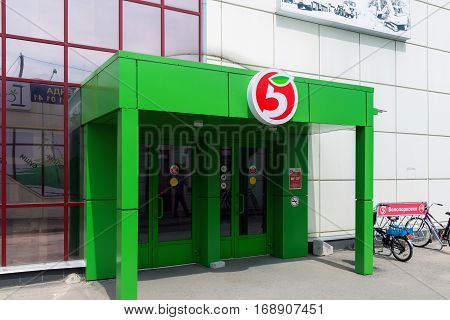 Gryazi, Russia - June 29.2016. Entrance to the large chain stores Pyaterochka
