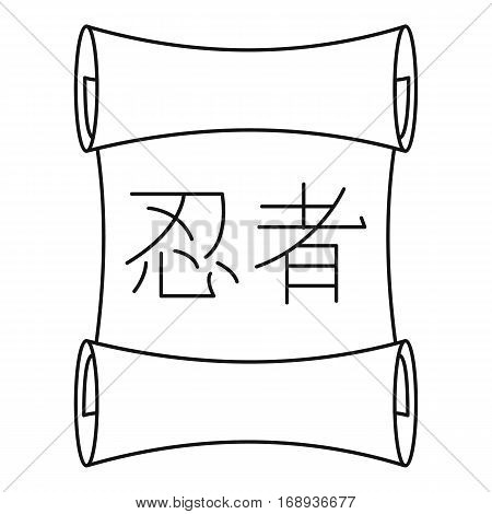 Ancient scroll with calligraphy icon. Outline illustration of ancient scroll with calligraphy vector icon for web