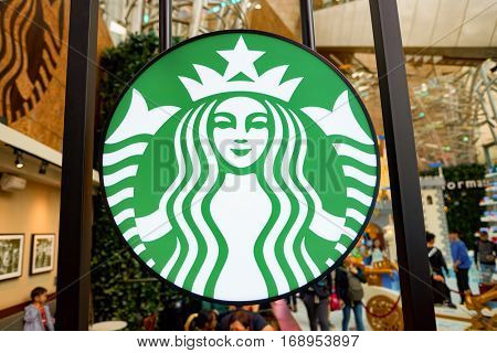 HONG KONG - CIRCA NOVEMBER, 2016: close up shot of Starbucks logo. Starbucks Corporation is an American coffee company and coffeehouse chain.