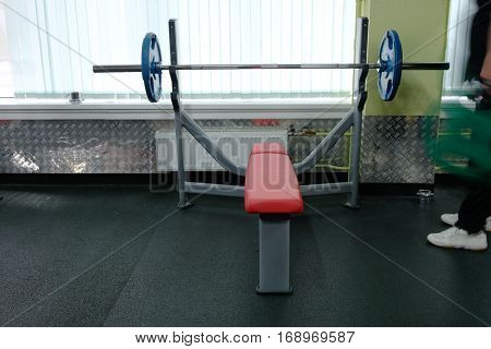 wights in a fitness hall