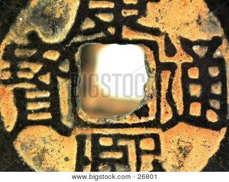 Qing Dinasty Coin Macro