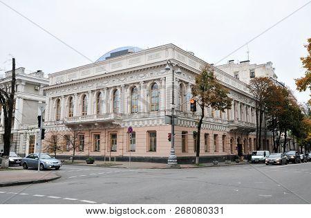 Kiev / Ukraine- October 9, 2018: The Halperin Mansion Is An Architectural Monument, Grushevskogo Str