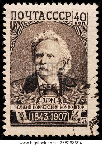 Luga, Russia -  January 31, 2018: A Stamp Printed By Russia (ussr) Shows Image Portrait Of Famous No