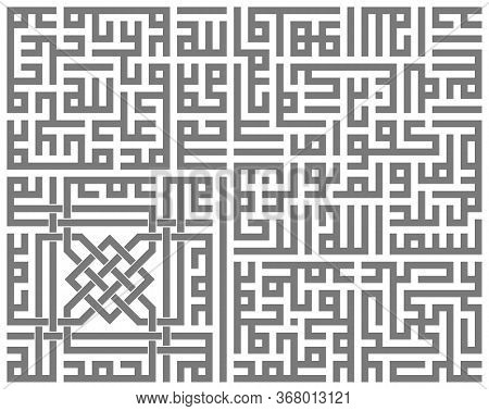Arabic Sacred Calligraphy, Geometric Kufi. Vector Set Of Square Lettering, Translated As: Allah-muha