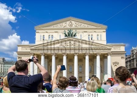 Moscow, Russia - July 01 2015: Bolshoi Theater, Big Theater, , A Historic Theater In Moscow, Holding