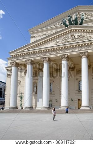 Moscow, Russia - July 01 2015: Bolshoi Theater Big Theater, A Historic Theater In Moscow, Holding Bo