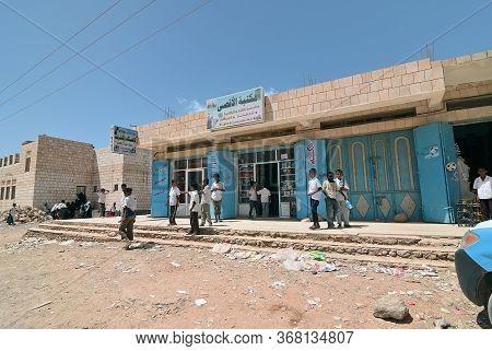Hadibo,yemen - March 10, 2010: Joyful Schoolboys Shown On A City Street