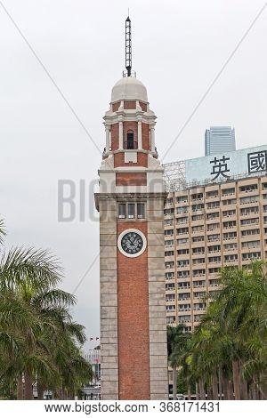 Kowloon, Hong Kong - April 23, 2017: Former Kowloon Canton Railway Clock Tower In Hong Kong, China.