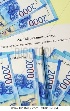 Registration Of Documents And Payment. Russian Text Of The