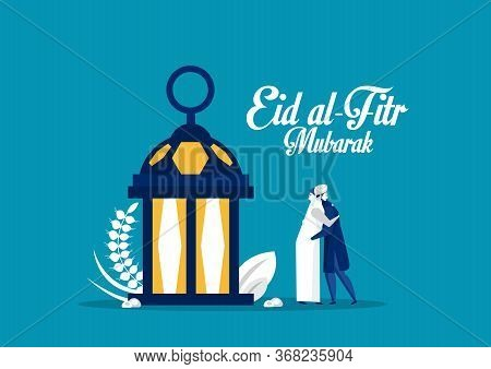 Eid Al Adha Mubarak Text On The Occasion Of Muslim Festival Eid