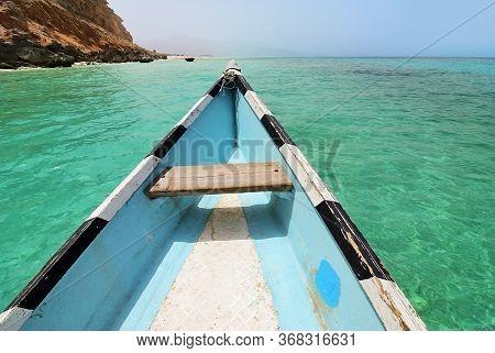 A Boat In Ras Shuab Bay, Yemen