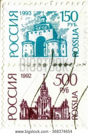 Saint Petersburg, Russia - March 15, 2020: Postage Stamps Issued In The Russian Federation With The