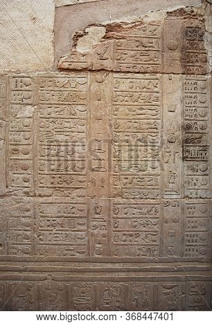 Ancient Hieroglyph And Relief In A Temple In Egypt