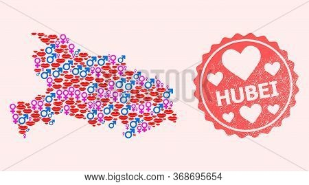 Vector Composition Of Love Smile Map Of Hubei Province And Red Grunge Seal With Heart. Map Of Hubei