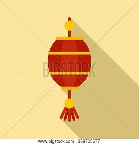 Happy Chinese Lantern Icon. Flat Illustration Of Happy Chinese Lantern Vector Icon For Web Design