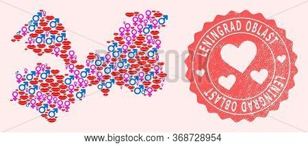 Vector Collage Of Love Smile Map Of Leningrad Region And Red Grunge Seal With Heart. Map Of Leningra