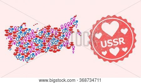 Vector Collage Of Sexy Smile Map Of Ussr And Red Grunge Seal Stamp With Heart. Map Of Ussr Collage C