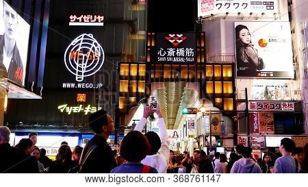 Kyoto, Japan - April 30 : People On Street In Front Of Entrance To Shin Sai Bashi Suji, One Of The M