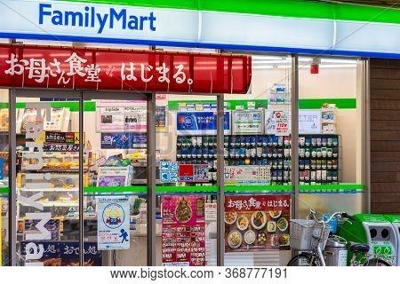 Osaka / Japan - October 1, 2017: Storefront Of A Familymart Convenience Store In Osaka, Japan