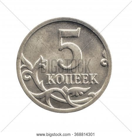 Five Kopecks Coin Of The Russian Federation Isolated On A White Background. Reverse