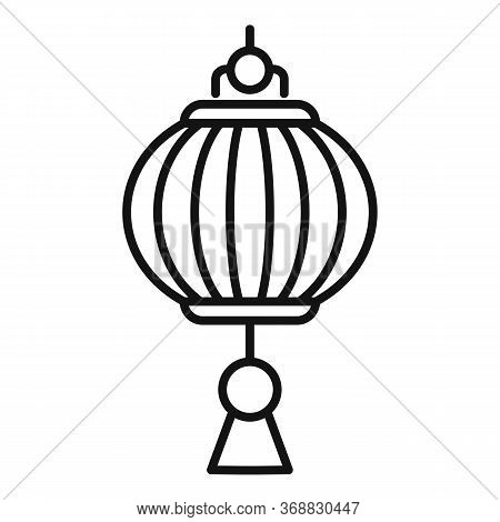 Festival Chinese Lantern Icon. Outline Festival Chinese Lantern Vector Icon For Web Design Isolated