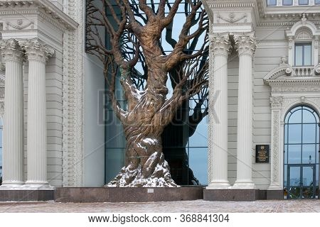 Kazan, Russia - January 5 2020:  Bronze Tree , Twenty Meter,  - The Central Element Of The Decor Of