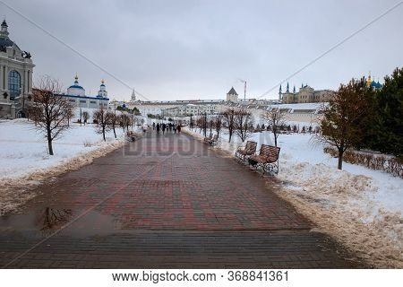 Kazan, Russia - January 5 2020: Farmers Square Near The  Palace Of Farmers - Ministry Of Environment