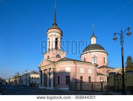 Moscow, Street Bolshaya Ordynka, 39, Russia - February 22, 2020: Temple Of The Iveron Icon Of The Mo