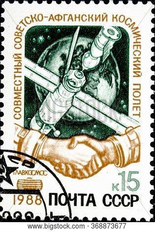 05 20 2020 Divnoe Stavropol Territory Russia Postage Stamp Ussr 1988 Soviet-afghan Space Flight Mir