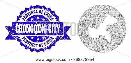 Mesh Vector Map Of Chongqing Municipality With Grunge Stamp. Triangle Mesh Map Of Chongqing Municipa
