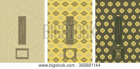 Oriental Japanese Style Abstract Seamless Pattern Background Design Geometry Polygon Tracery Cross F