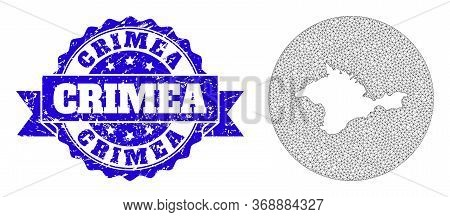 Mesh Vector Map Of Crimea With Scratched Seal. Triangle Mesh Map Of Crimea Is Subtracted From A Roun