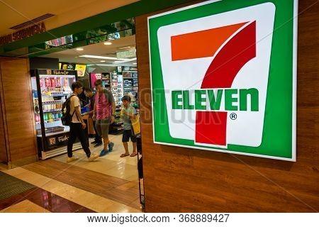 KUALA LUMPUR, MALAYSIA - CIRCA JANUARY, 2020: close up shot of 7-Eleven sign seen in Kuala Lumpur.