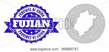 Mesh Vector Map Of Fujian Province With Scratched Seal. Triangular Mesh Map Of Fujian Province Is A