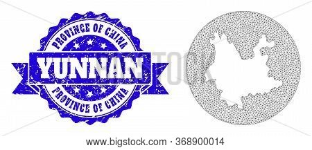 Mesh Vector Map Of Yunnan Province With Scratched Stamp. Triangular Mesh Map Of Yunnan Province Is C