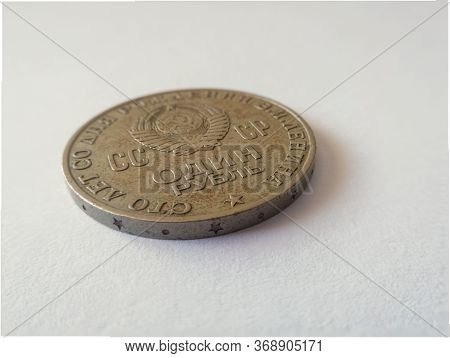 The Soviet Ruble Was The Currency Of The Union Of Soviet Socialist Republics (ussr). Lenin\\\'s Anni