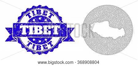 Mesh Vector Map Of Tibet With Scratched Seal Stamp. Triangle Mesh Map Of Tibet Is Subtracted From A