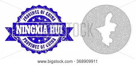Mesh Vector Map Of Ningxia Hui Region With Grunge Seal Stamp. Triangular Network Map Of Ningxia Hui