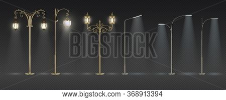 Street Lights. Row Of Realistic City Lanterns On Pole, Set Of Vintage And Modern Streetlights. Vecto