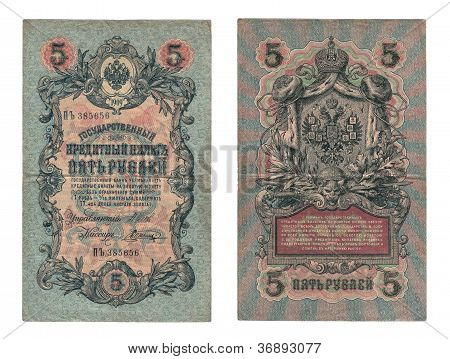 5 Rubles 1909