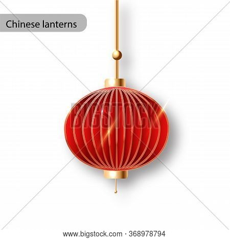 Chinese Lanterns Or Paper Lights, Vector Isolated On White Background. Chinese, Japanese, Asian New