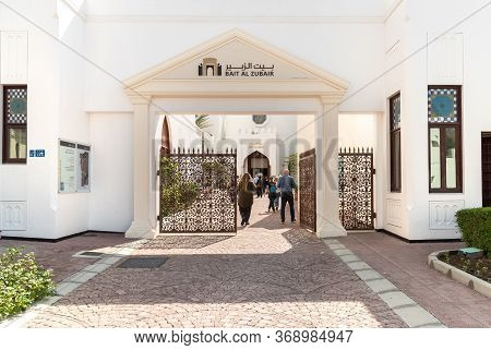 Entrance Of Bait Al Zubair Museum Located In Old Muscat Od Sultanate Of Oman.