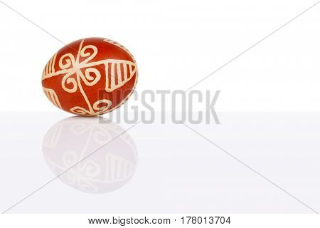 Pisanica is a decorated Croatian Easter egg. The word pisanica is derived from the Croatian word that means