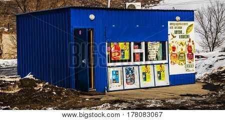 Kazakhstan, Ust-Kamenogorsk, march 12, 2017: Grocery store on the outskirts of the town, urban outskirts