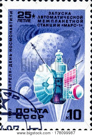 UKRAINE - CIRCA 2017: A stamp printed in the USSR shows Launch of the first automatic station Mars April 12 - Day of Astronautics circa 1987