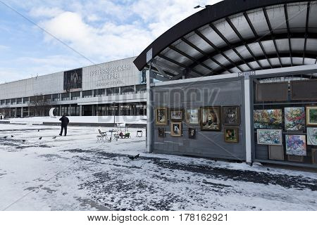 Moscow, Russia - January 22, 2017: Winter Moscow. Facade of New Tretyakov Gallery on Krymsky Val in Moscow, Russia. Hosts gallery of modern and contemporary art