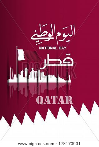 brochure cover design layout with qatar   flag  in  background and vector arabic calligraphy translation : qatar national day
